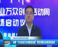 汉语新闻联播20201016