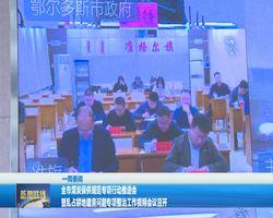 汉语新闻联播20201018