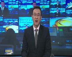 汉语新闻联播20201020