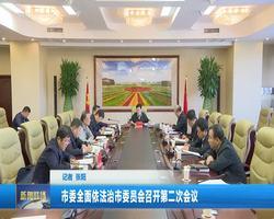 汉语新闻联播20201021