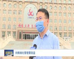 汉语新闻联播20201025