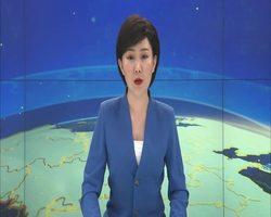 蒙语新闻联播20201025