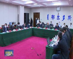 汉语新闻联播20201027