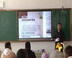 蒙语新闻联播20201125