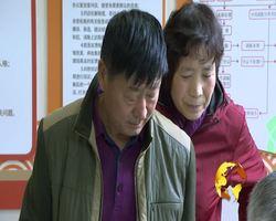 蒙语新闻联播20201128