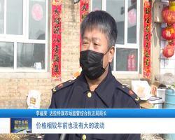 汉语新闻联播20200209