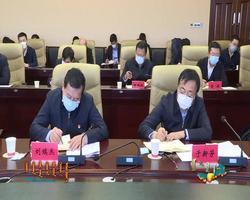 蒙语新闻联播20200212