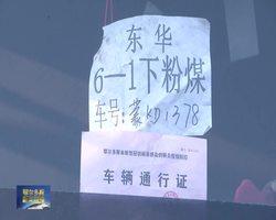 汉语新闻联播20200216