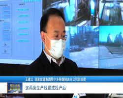 汉语新闻联播20200217