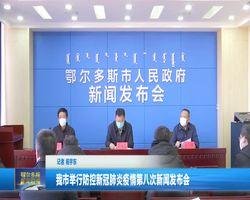 汉语新闻联播20200219