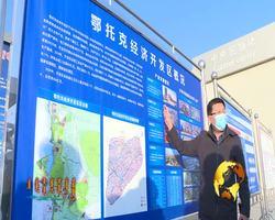蒙语新闻联播20200219