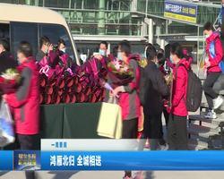 汉语新闻联播20200322