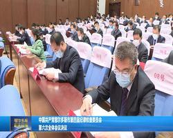 汉语新闻联播20200323