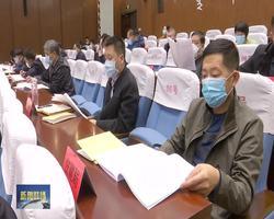 汉语新闻联播20200325