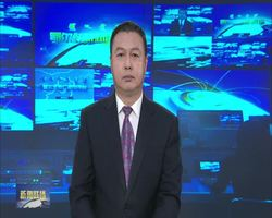 汉语新闻联播20200326