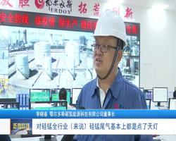 汉语新闻联播20200709