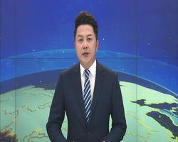 蒙语新闻联播20200921
