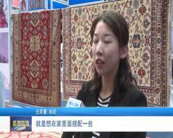 国际羊绒羊毛展览会:数字营销唱主角