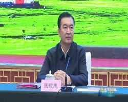 蒙语新闻联播20200927