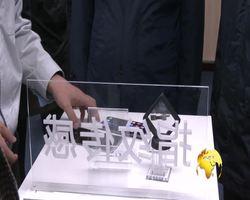 蒙语新闻联播20211014