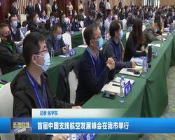 汉语新闻联播20211015