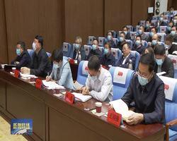 汉语新闻联播20211016