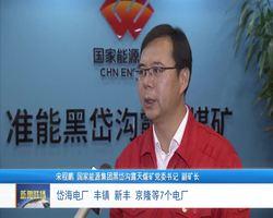 汉语新闻联播20211019