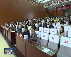 学习贯彻中央民族工作会议精神暨铸牢中华民族共同体意识自治区宣讲团走进我市