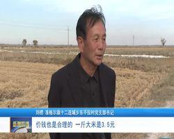 汉语新闻联播20211021