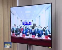 汉语新闻联播20210225