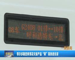 汉语新闻联播20210411
