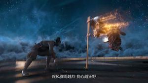 四海鲸骑 第2季 第1集 初到阿夏 海上不夜城