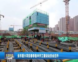 汉语新闻联播20210414