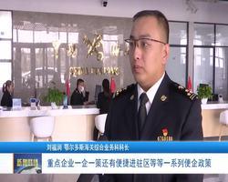 汉语新闻联播20210406