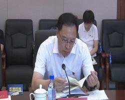 汉语新闻联播20210726