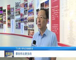 汉语新闻联播20210729