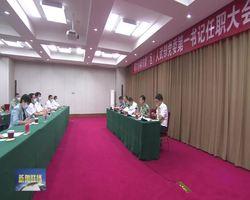 汉语新闻联播20210802