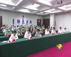 蒙语新闻联播20210803